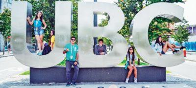 Кампус ILSC в Университете Британской Колумбии