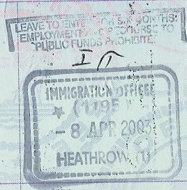 Штамп въезда в Англию